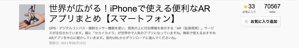 スクリーンショット 2013-10-15 2.37.47