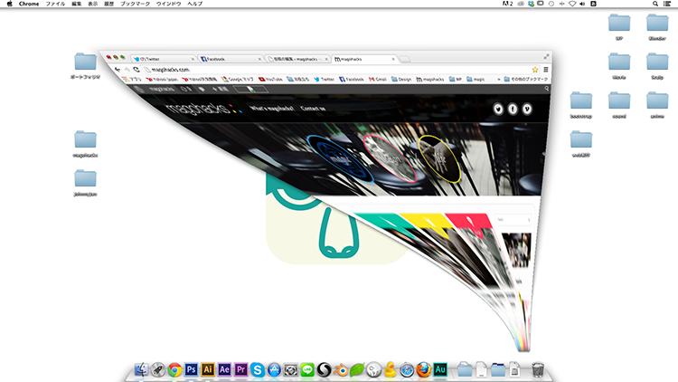 スクリーンショット 2013-12-14 0.59.32