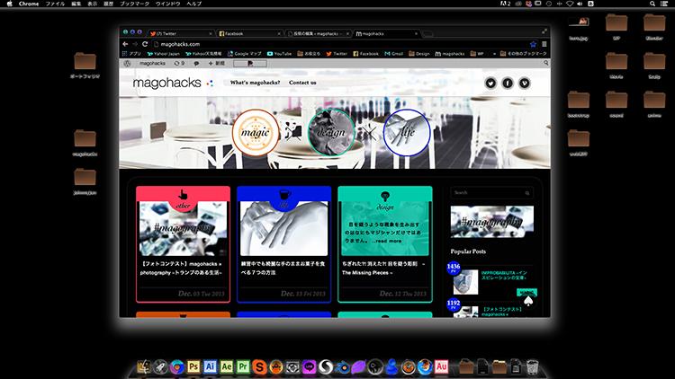 スクリーンショット 2013-12-14 1.07.05