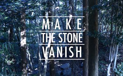 【オリジナル動画】make the stone vanish | 邪魔な石ころは消してしまおう