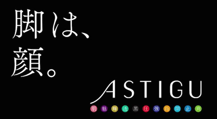 スクリーンショット 2014-04-12 1.54.34